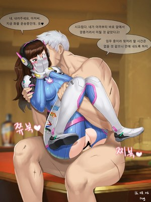 8muses Adult Comics ABBB – Overwatch image 24