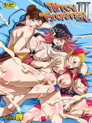 Bitch Fighter II Turbo (Street Fighter) 8muses Hentai-Manga