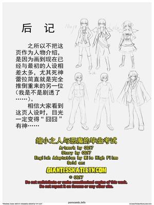 8muses Hentai-Manga Demonic Exam- Maya Shrunken Mortal image 27