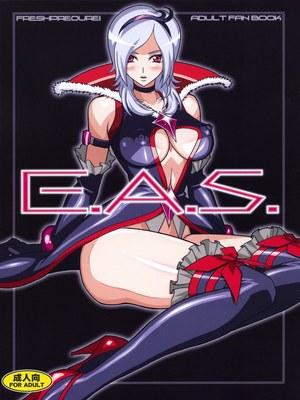 E A S Erotic Adult Slave! -Hentai 8muses Hentai-Manga