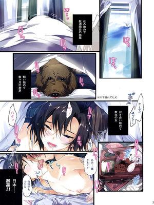 8muses Hentai-Manga Hentai- Powerful Otome 4 image 02