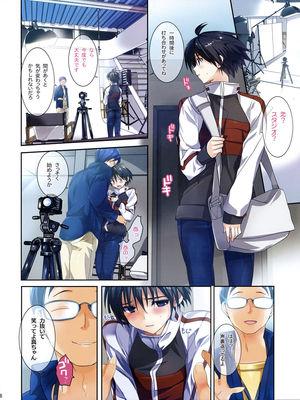 8muses Hentai-Manga Hentai- Powerful Otome 4 image 05