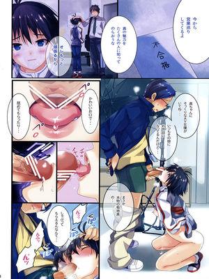 8muses Hentai-Manga Hentai- Powerful Otome 4 image 13
