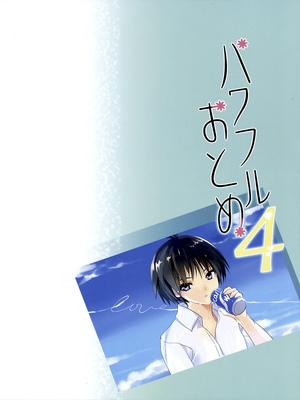 8muses Hentai-Manga Hentai- Powerful Otome 4 image 26
