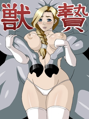 8muses Hentai-Manga Hentai- Sacrifice of the Beast image 01
