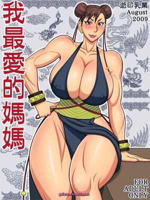 I Love Most My Mama 8muses Hentai-Manga