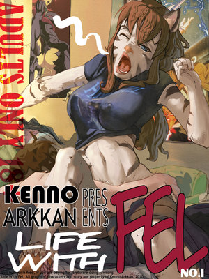 Kenno Arkan- My Life With FEL 8muses Furry Comics