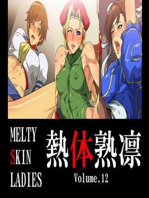 Melty Skin Ladies 1(Street Fighter) 8muses Hentai-Manga