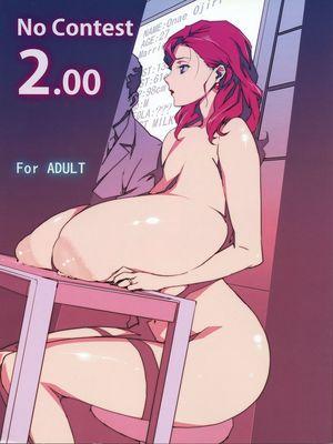 No Contest 2.00- Hentai 8muses Hentai-Manga