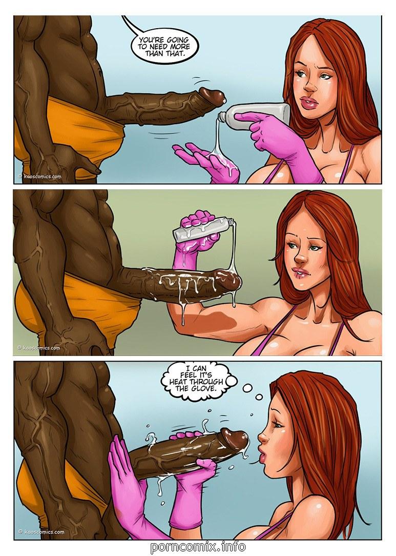 Совсем секс комиксы рисунки
